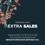 popup-extrasale20