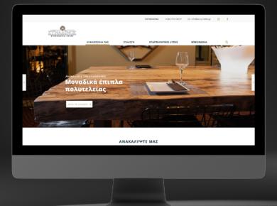 Synadinos luxury tables